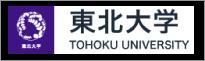 東北大学 - TOHOKU UNIVERSITY
